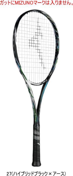 【送料無料】MIZUNO ミズノ ソフトテニス(軟式)ラケット SCUD 05-C スカッド05-C 63JTN85627