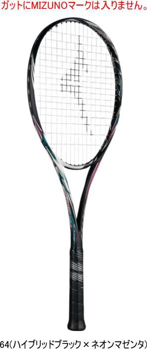 【送料無料】MIZUNO ミズノ ソフトテニス(軟式)ラケット SCUD 05-C スカッド05-C 63JTN85664