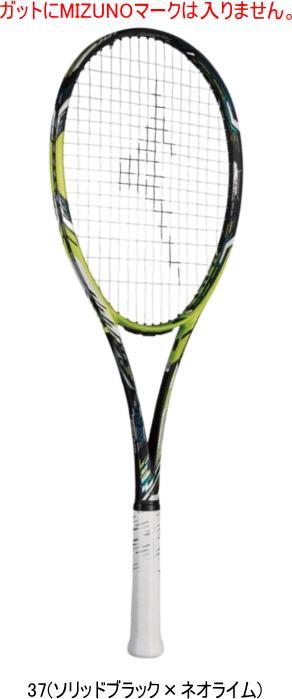 【送料無料】MIZUNO ミズノ ソフトテニス(軟式)ラケット ディオス50-C DIOS 50-C 63JTN96637