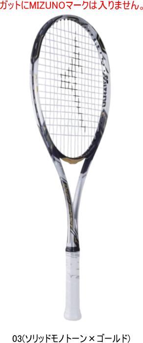 【送料無料】MIZUNO ミズノ ソフトテニス(軟式)ラケット ディーアイ Zエアロ DI-Z AERO 63JTN74003