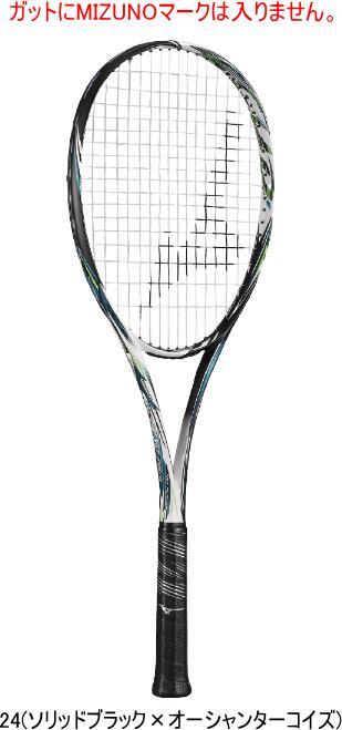 【送料無料】MIZUNO ミズノ ソフトテニス(軟式)ラケット SCUD 05-C スカッド05シー 63JTN056 24