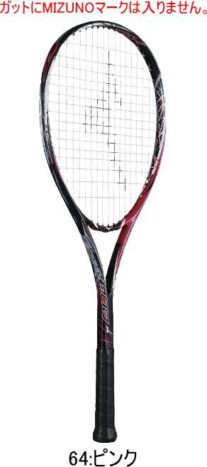 MIZUNO ミズノ ソフトテニス(軟式)ラケット TECHNIX200 テクニックス200 63JTN97564 張り上がりラケット 初心者用 新入生用