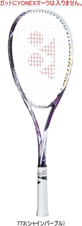 【送料無料】YONEX ヨネックス ソフトテニス(軟式)ラケット F-LASER 7SLD エフレーザー7Sリミテッド FLR7SLD 限定