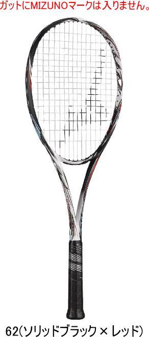 【送料無料】MIZUNO ミズノ ソフトテニス(軟式)ラケット SCUD 01-C スカッド01シー 63JTN054 62