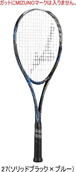 【送料無料】MIZUNO ミズノ ソフトテニス(軟式)ラケット SCUD 05-R スカッド05-R 63JTN055 27