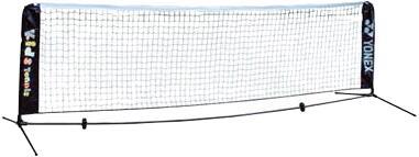 【送料無料】YONEX ヨネックス トレーニング用品 ポータブルキッズテニスネット AC344 自主練 ボディーケア