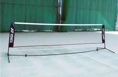 【送料無料】YONEX ヨネックス トレーニング用品 ソフトテニス練習用ポータブルネット AC354 自主練 ボディーケア