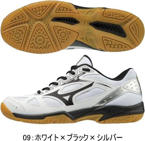 mizuno shoes usa volleyball union ii