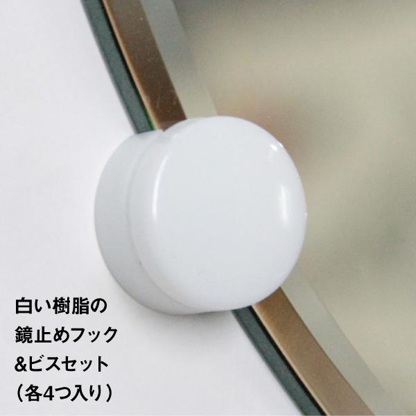 ミラーボタン 鏡 取り付け 施工 賃貸 壁面  ミラー 強力 効く 壁用 取付 簡単 DIY 日曜大工 全身鏡 壁掛け 方法【鏡 取り付け 用品 フック ミラーボタン】