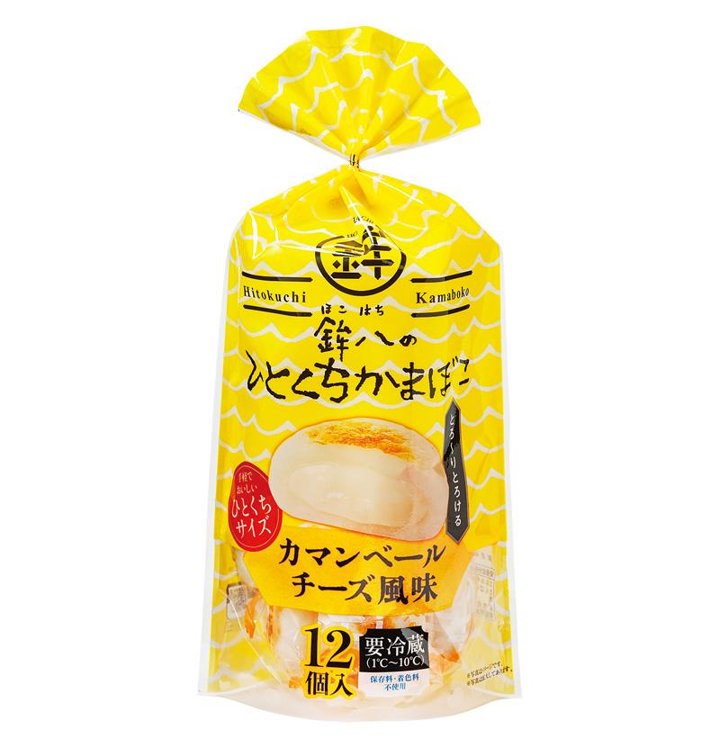 伊豆 村の駅でも大人気 限定品 冷蔵便 鉾八のひとくちかまぼこ カマンベールチーズ風味 セール 特集 日付指定不可