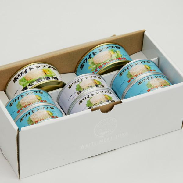 ホワイトシップ缶Aセット【魚】【さかな】【まぐろ】【まぐろ油漬】【ホワイトシップ】