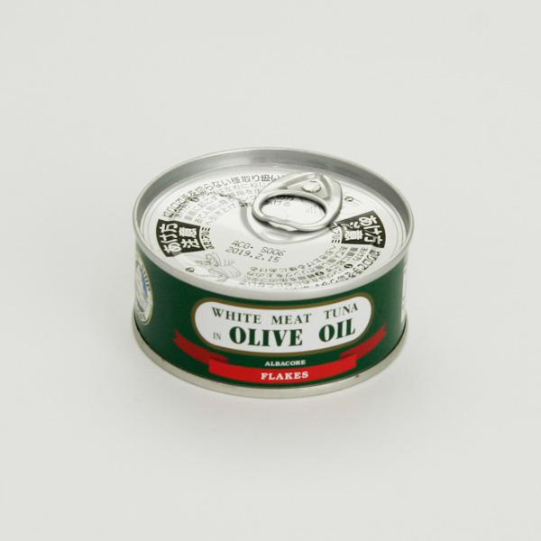 イタリア製オリーブオイル100%使用 ギフト プレゼント ご褒美 ホワイトシップ印まぐろオリーブ油漬 GS ホワイトシップ ホワイトミート まぐろフレーク まぐろ 好評 オリーブ油漬け