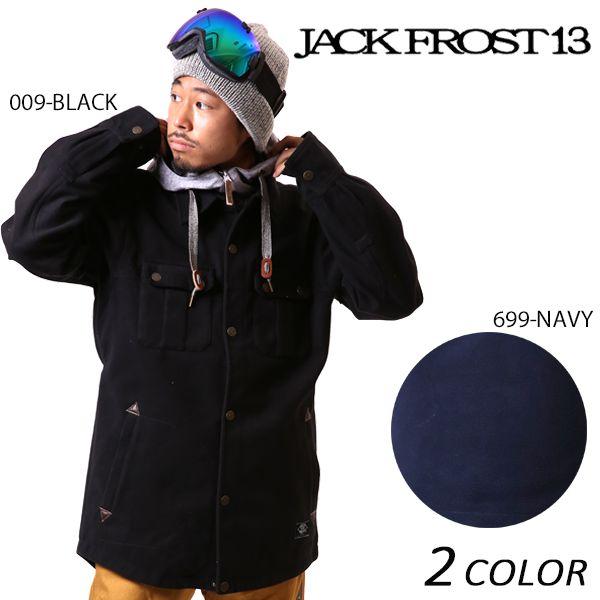 送料無料 メンズ スノーボード ウェア ジャケット JACK FROST13 ジャックフロスト DOMINANT SHIRT JFJ99501C 16-17モデル DX J15 MM