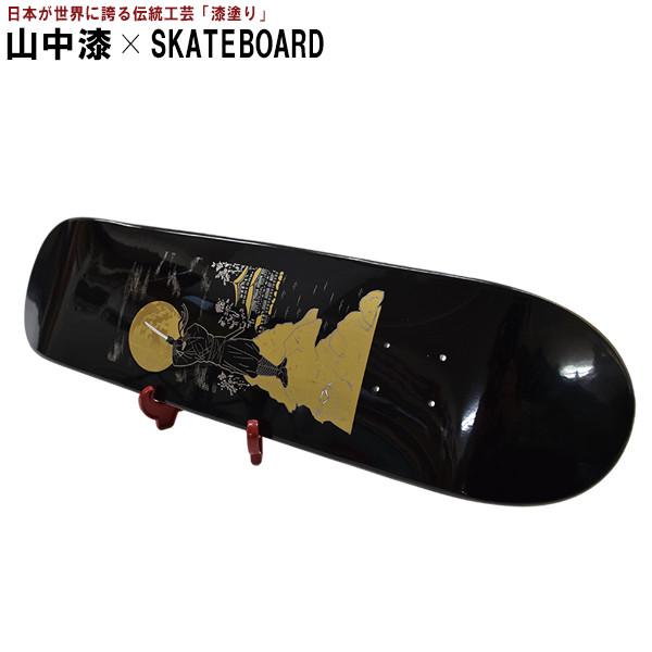 送料無料 スケートボード デッキ SILVER FOX シルバーフォックス 漆塗り 忍者 ウルシ ニンジャ SGDK0004 GG D18