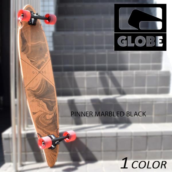 送料無料 クルージング ロングスケートボード GLOBE グローブ PINNER MARBLED BLACK 9.75インチ EE E3