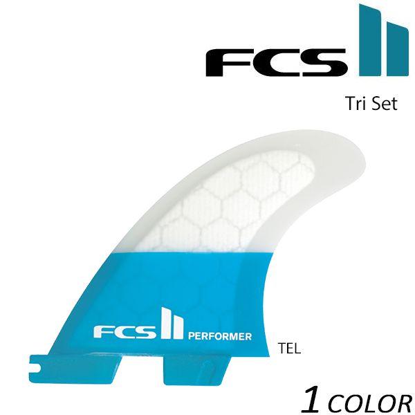 送料無料 フィン FCS エフシーエス FCS II Performer PC Tri Set GG C29