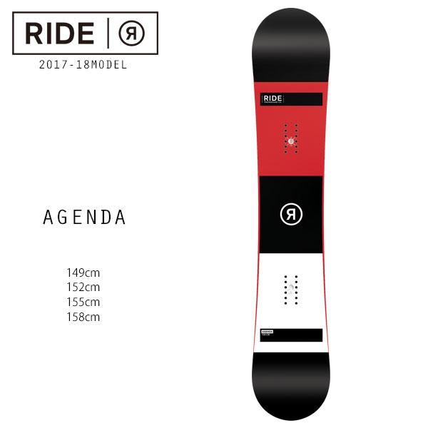 スノーボード 板 RIDE ライド AGENDA アジェンダ 17-18モデル メンズ EE G17