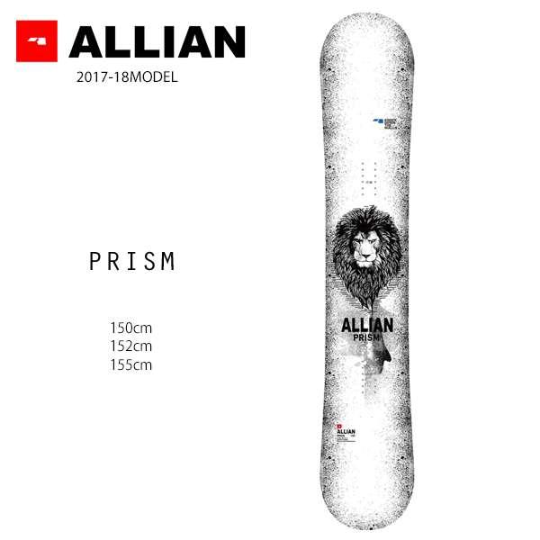 送料無料 SALEセール 30%OFF スノーボード 板 ALLIAN アライアン PRISM プリズム 17-18モデル メンズ EE G22