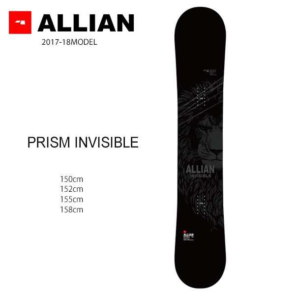 送料無料 SALEセール 30%OFF スノーボード 板 ALLIAN アライアン PRISM INVISIBLE プリズム インビジブル 17-18モデル メンズ EE G22