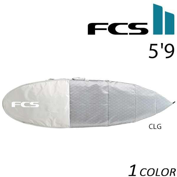 送料無料 サーフィン ハードケース FCS エフシーエス HRD 3D DAY ALL PURPOSE BDY-059-AP-CLG 5'9 ショートボード用 EX G5