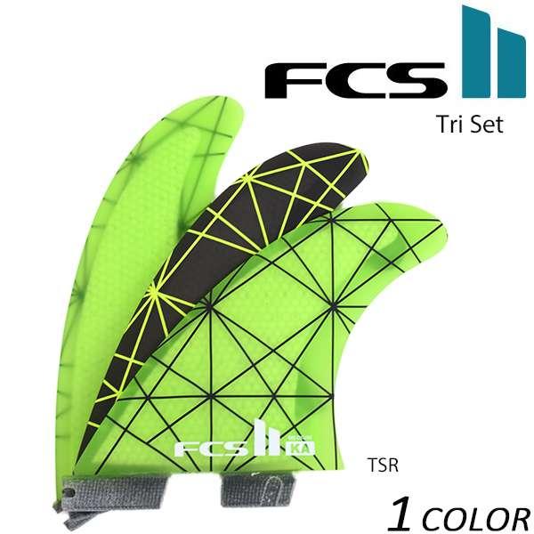 送料無料 フィン FCS エフシーエス FCS II KA PC TRI FIN Set Kolone Andino コロヘアンディーノ モデル EE G3
