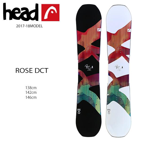 スノーボード 板 HEAD ヘッド ROSE DCT ローズ 17-18モデルレディース EE G31