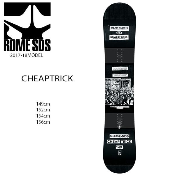 スノーボード 板 ROME SDS ローム CHEAPTRICK チープトリック 17-18モデル メンズ EE H22