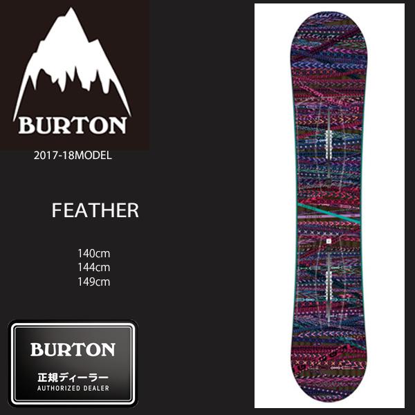 送料無料 SALE セール 30%OFF スノーボード 板 BURTON バートン FEATHER フェザー 17-18モデル レディース EE H21