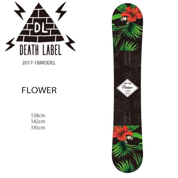 スノーボード 板 DEATH LABEL デスレーベル FLOWER フラワー 17-18モデルレディース EE H1