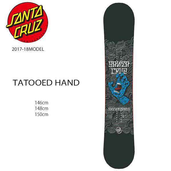 スノーボード 板 SANTACRUZ サンタクルーズ TATOOED HAND タトゥードハンド 17-18モデル EE H9