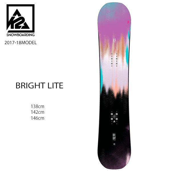 送料無料 SALE セール 40%OFF スノーボード 板 K2 ケーツー BRIGHT LITE ブライトライト 17-18モデル レディース EE I5
