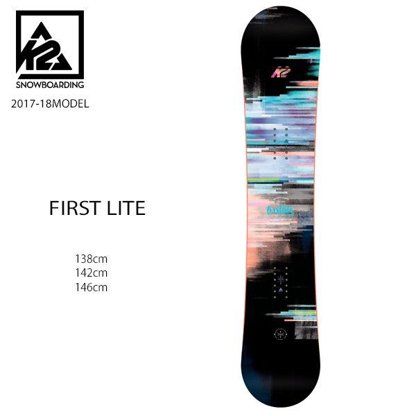 スノーボード 板 K2 ケーツー FIRST LITE ファーストライト 17-18モデルレディース EE I5
