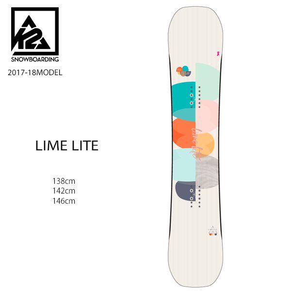 スノーボード 板 K2 ケーツー LIME LITE ライムライト 17-18モデルレディース EE I5