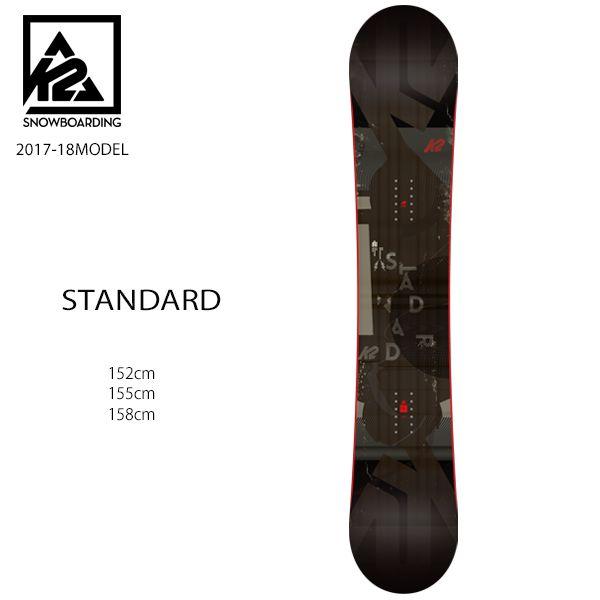 スノーボード 板 K2 ケーツー STANDARD スタンダード 17-18モデル メンズ EE I5