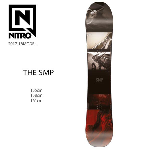 スノーボード 板 NITRO ナイトロ THE SMP エスエムピー 17-18モデル メンズ EX I8