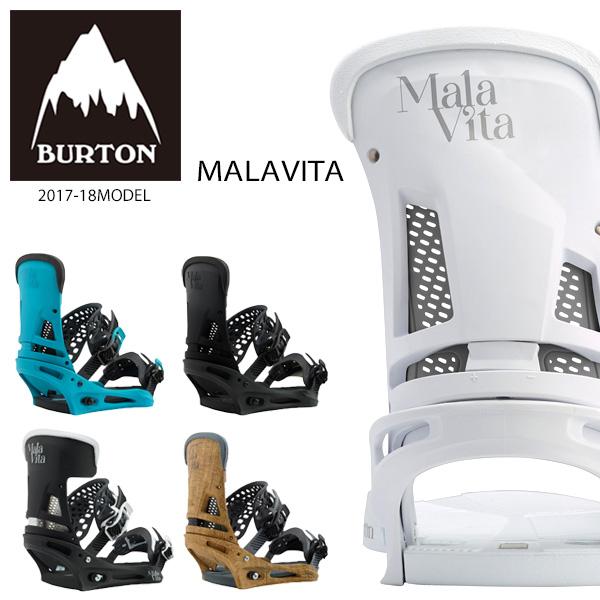 送料無料 SALE セール 30%OFF スノーボード バインディング ビンディング BURTON バートン MALAVITA マラビータ リフレックス 17-18モデル EE I21