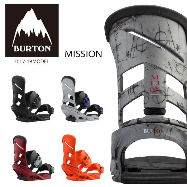 送料無料 スノーボード バインディング BURTON バートン MISSION ミッション リフレックス 17-18モデル EE I21