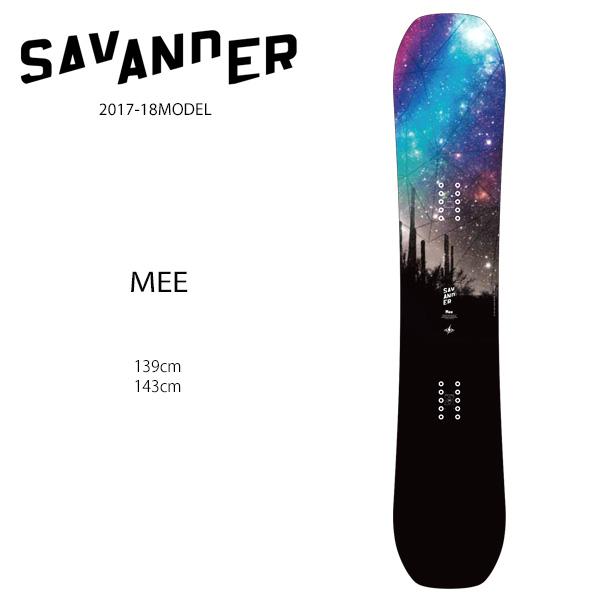 スノーボード 板 SAVANDER サバンダー MEE ミー 17-18モデルレディース EE J13