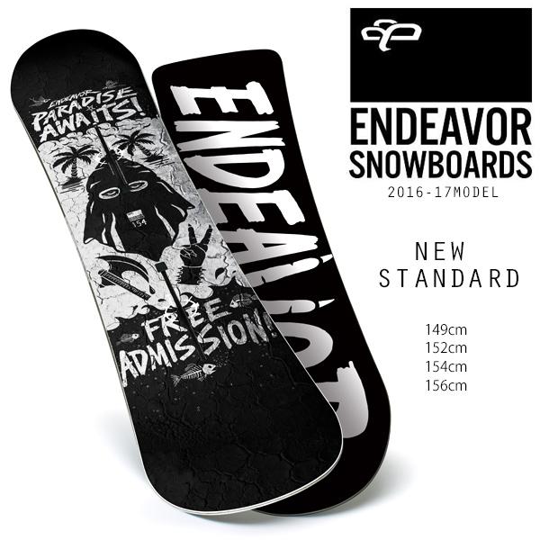 スノーボード 板 ENDEAVOR エンデバー NEW STANDARD ニュースタンダード 16-17モデル メンズ E1 J8