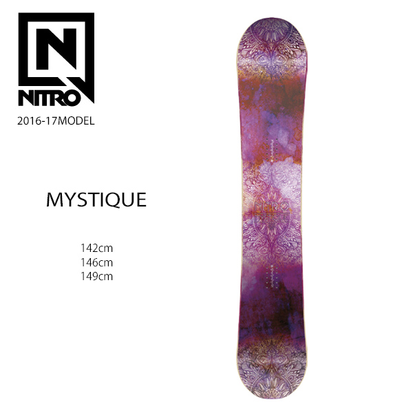 送料無料 スノーボード 板 NITRO ナイトロ MYSTIQUE ミスティーク 16-17モデルレディース E1 J7