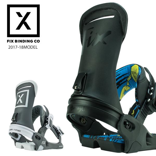 送料無料 スノーボード バインディング FIX フィックス TEAM チーム 17-18モデル EE J7