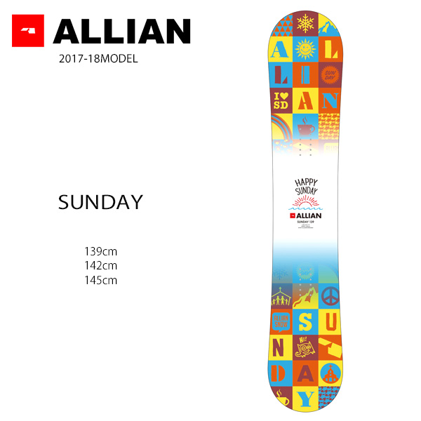 送料無料 SALE セール 30%OFF スノーボード 板 ALLIAN アライアン SUNDAY サンデイ 17-18モデル レディース EE J20