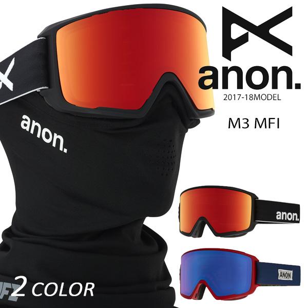 送料無料 スノーボード ゴーグル ANON アノン M3 MFI ASIAFIT アジアンフィット 17-18モデル メンズ EE J25