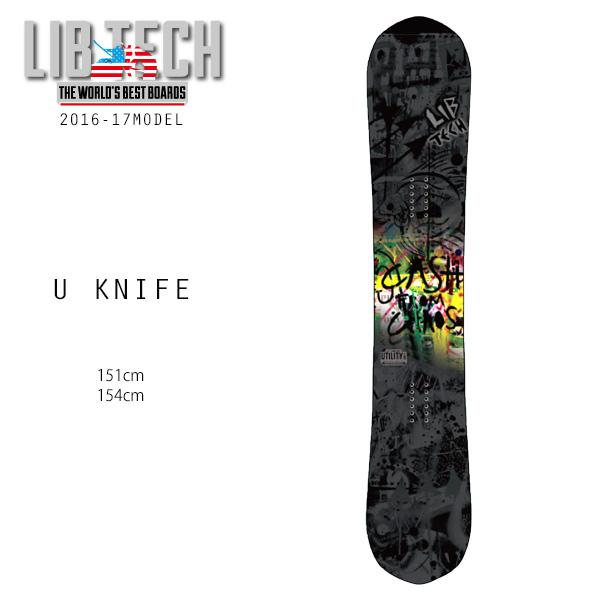 スノーボード 板 LIB TECH リブテック U KNIFE LTD ユーナイフ ジャパンリミテッド 16-17モデル E1 K2