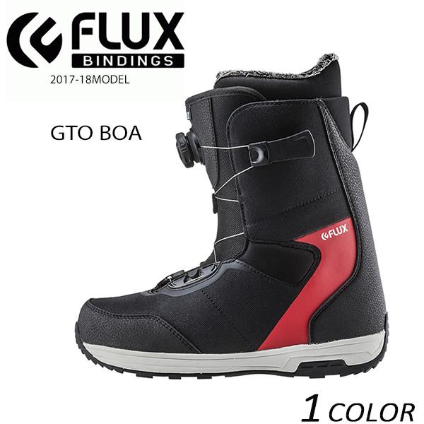 送料無料 SALE セール 30%OFF スノーボード ブーツ FLUX フラックス GTO BOA 17-18モデル EE K15