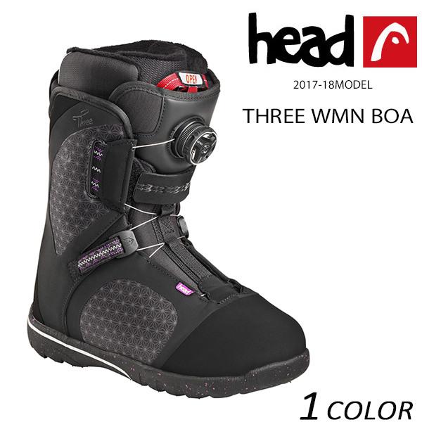 送料無料 スノーボード ブーツ HEAD ヘッド THREE WMN BOA スリー ウィーメンズ ボア 17-18モデルレディース EE K15