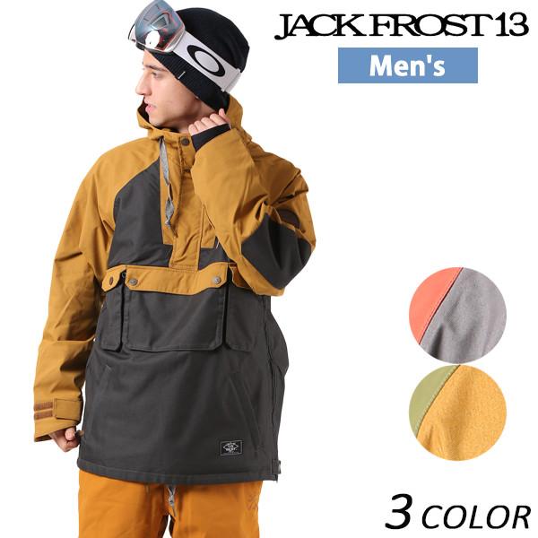 送料無料 スノーボード ウェア ジャケット JACK FROST13 ジャックフロスト HERITAGE JK JFJ99500 16-17モデル メンズ E2 K7