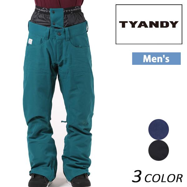 送料無料 SALE セール 60%OFF スノーボード ウェア パンツ TYANDY ティアンディ CANVAS BANANA PANTS TYP99102 16-17モデル メンズ E1 K13