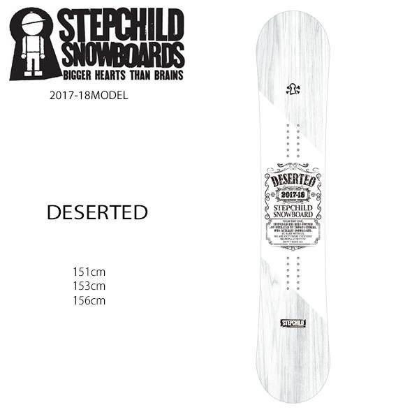 スノーボード 板 STEPCLD ステップチャイルド DESERTED デザーテッド 17-18モデル メンズ EE K31