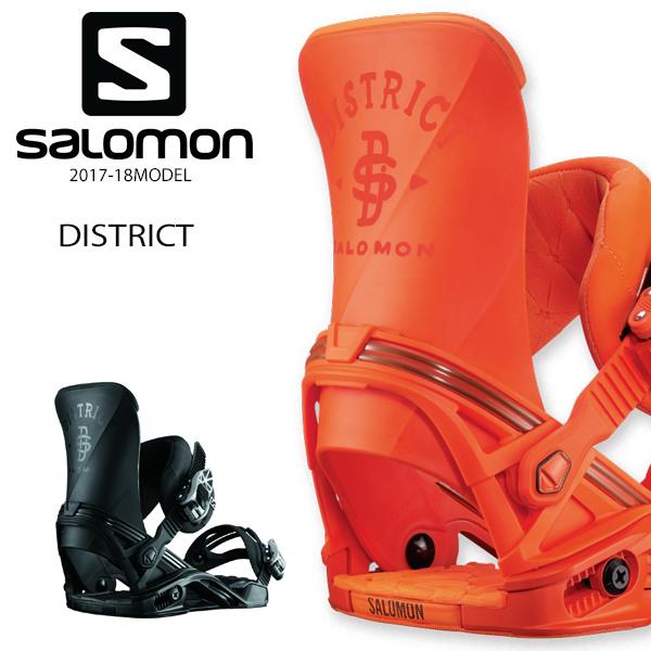 送料無料 SALE セール 35%OFF スノーボード バインディング SALOMON サロモン DISTRICT ディストリクト 17-18モデル メンズ EE K16